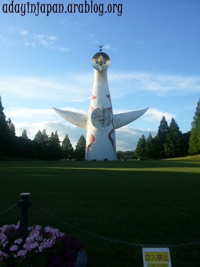 The tower of sun