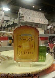Calendar Toast