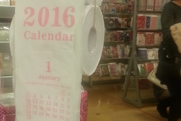 Calendar Toilet Roll