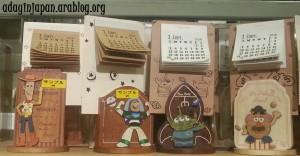 ToyStory Calendar
