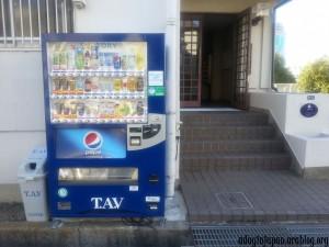 Japan_Vending Machines