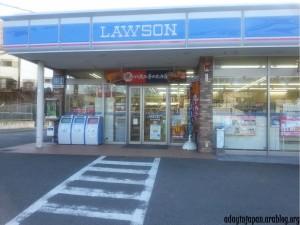 Lawson_convenient_stores