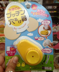 Egg_Puncher_Japan