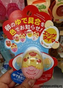 Egg_Timer_Japan