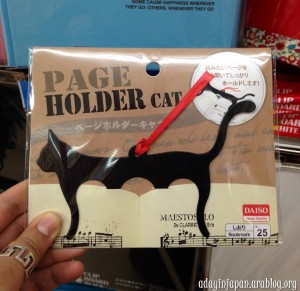 Page_holder_Japan
