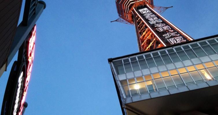 برج_اوساكا