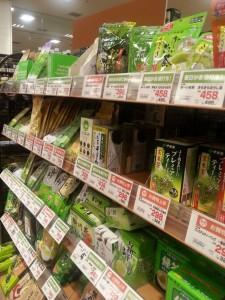 أنواع مختلفة من الشاي الأخضر