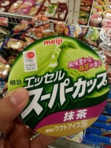 بوظة بالشاي الأخضر