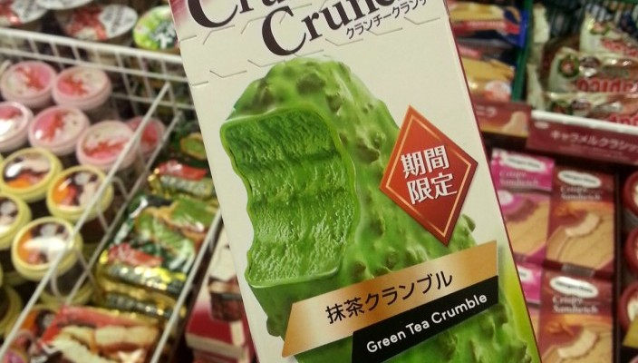 الشاي_الأخضر_اليابان
