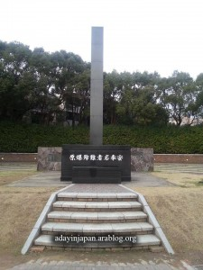 التمثال التذكاري الثاني في ناغازاكي