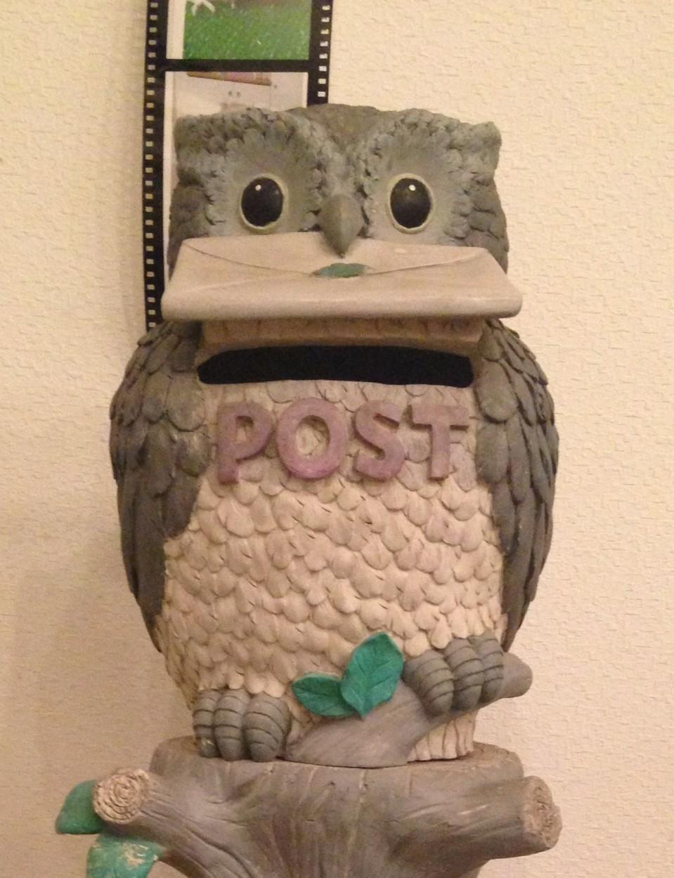 owl-post-office