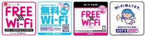 Japan-free-wifi