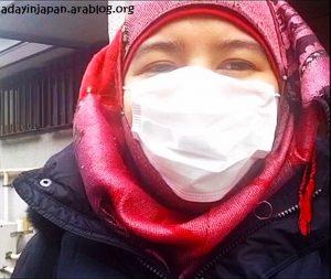 قناع الإنفلونزا