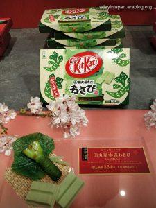 كت-كات-الشاي-الأخضر