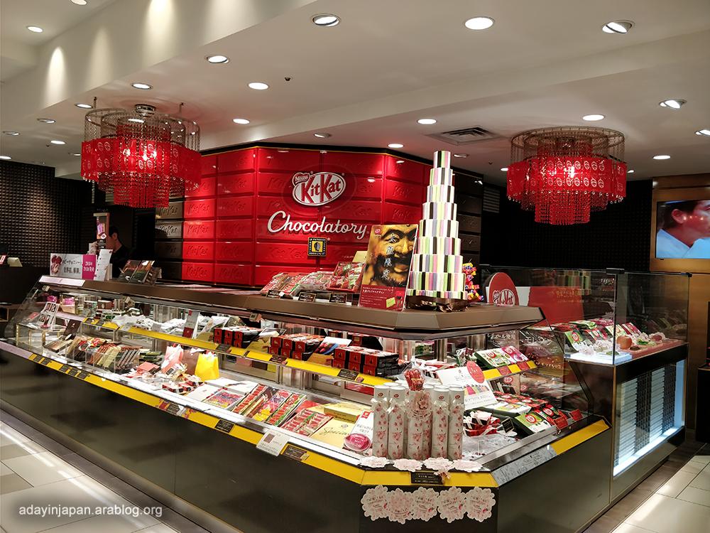 متجر Chocolatory في أوساكا